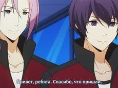 Принц страйда: Альтернатива / Prince of Stride: Alternative (12/12) [RUS/SUB]