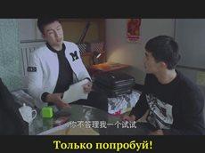 Зависимость 上瘾 [09/15, rus subs, гей-тема]